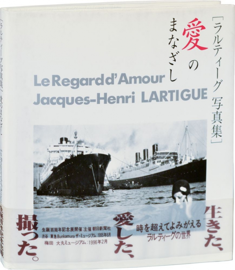 Le Regard du Temps, Le Regard d'Enfant, Le Regard d'Amour (3 Volumes). Jacques-Henri Lartigue.