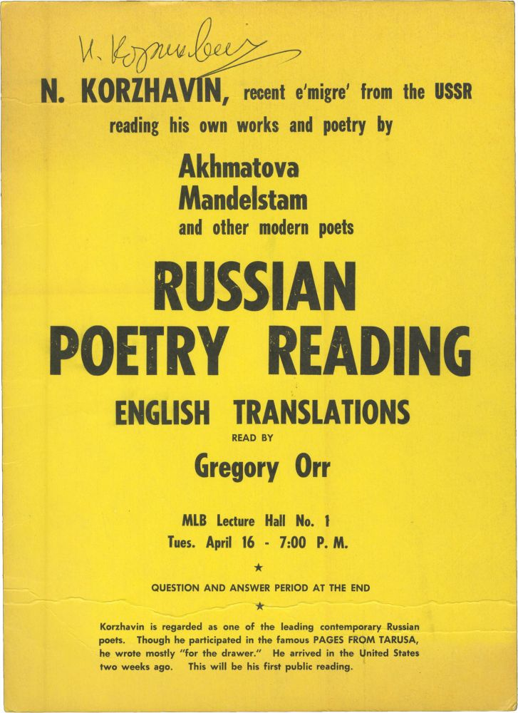 N. Korzhavin, recent emigre from the USSR reading his own works and poetry by Akhmatova Mandelstam and other modern poets / Russian Poetry Reading / English Translations read by Gregory Orr. Gregory Orr Nahum Korzhavin, authors.