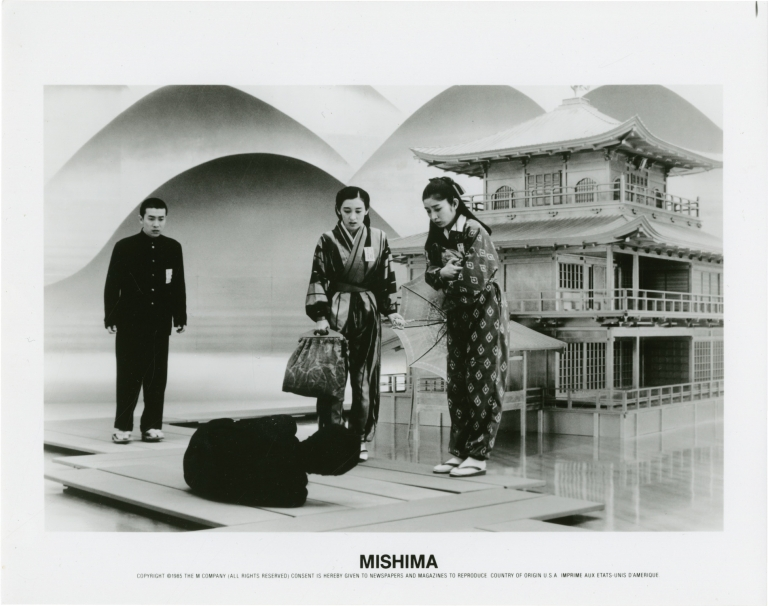 Mishima: A Life in Four Chapters. Paul Schrader, Leonard Schrader, Hiroshi Mikami Ken Ogata, Philip Glass, Francis Ford Coppola George Lucas, screenwriter director, screenwriter, starring, composer, executive producers.