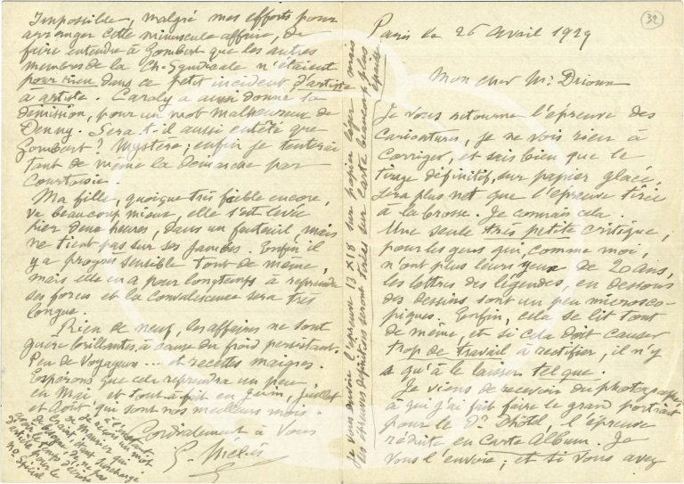 Archive of 6 letters regarding the director George Melies career in the theater, cinema, and as a merchant, circa 1928-1932. Georges Melies.