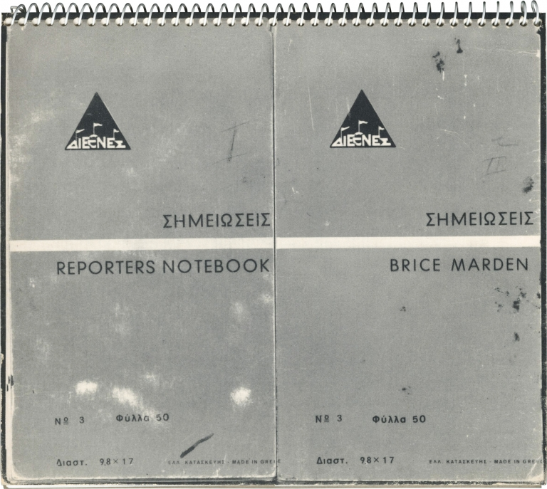 Reporters Notebook: Drawings Made in Greece, Summer 1981. Brice Marden.