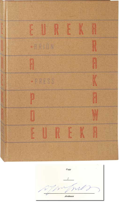 Eureka, an Essay on the Material and Spiritual Universe. Edgar Allan Poe, Arakawa, Glenn Todd illustrations, introduction.