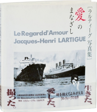 Le Regard du Temps, Le Regard d'Enfant, Le Regard d'Amour (3 Volumes) (First Edition)....