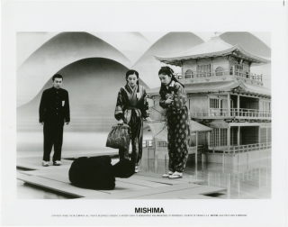 Mishima: A Life in Four Chapters (Collection of 17 original photographs from the 1985 film). Paul...