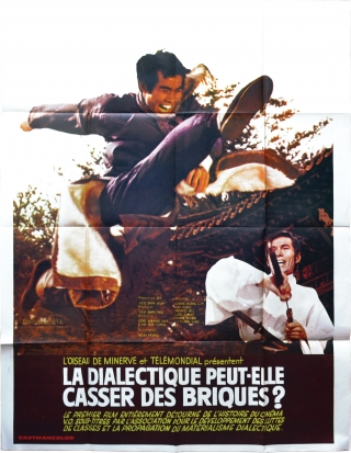 La dialectique peut-elle casser des briques [Can Dialectics Break Bricks] (Original Poster for the 1973 film). Rene Vienet.