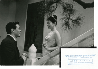 Flower Drum Song (Original photograph from the 1961 film). Robert Willoughby, Henry Koster, Joseph Fields, Oscar Hammerstein II, C Y. Lee, James Shigeta Nancy Kwan, Jack Soo, Miyoshi Umeki, photographer, director, play screenwriter, play, novel, starring, Bob.