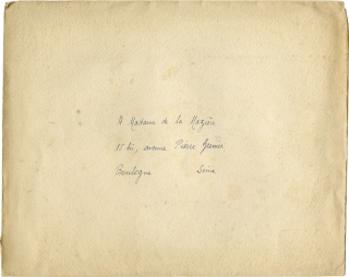 Le miroir a deux faces (Original invitation from Morgan to Mme. de la Maziere for the 1958 film)....