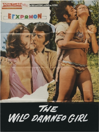 The Wild Damned Girl (Original poster for the 1970 film). Paul Parashakis, Eric Priolas Barbara,...