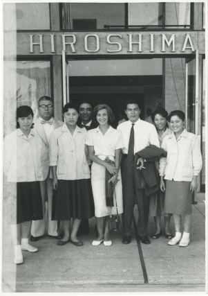 Hiroshima mon amour (Original press photograph from the 1959 film). Alain Resnais, Marguerite...